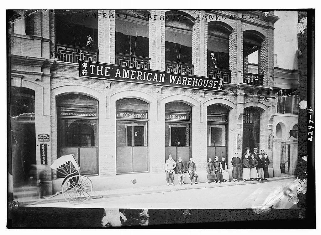 The American Warehouse China